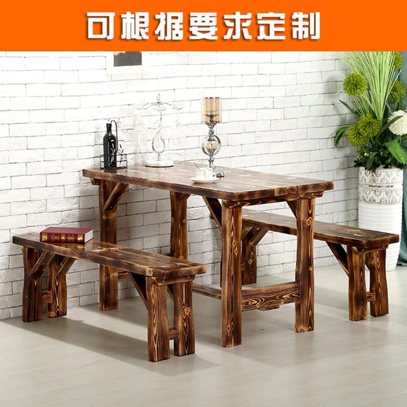 碳化快餐桌椅实木餐桌面馆小吃桌凳大排档餐饮农家乐组合户外桌椅