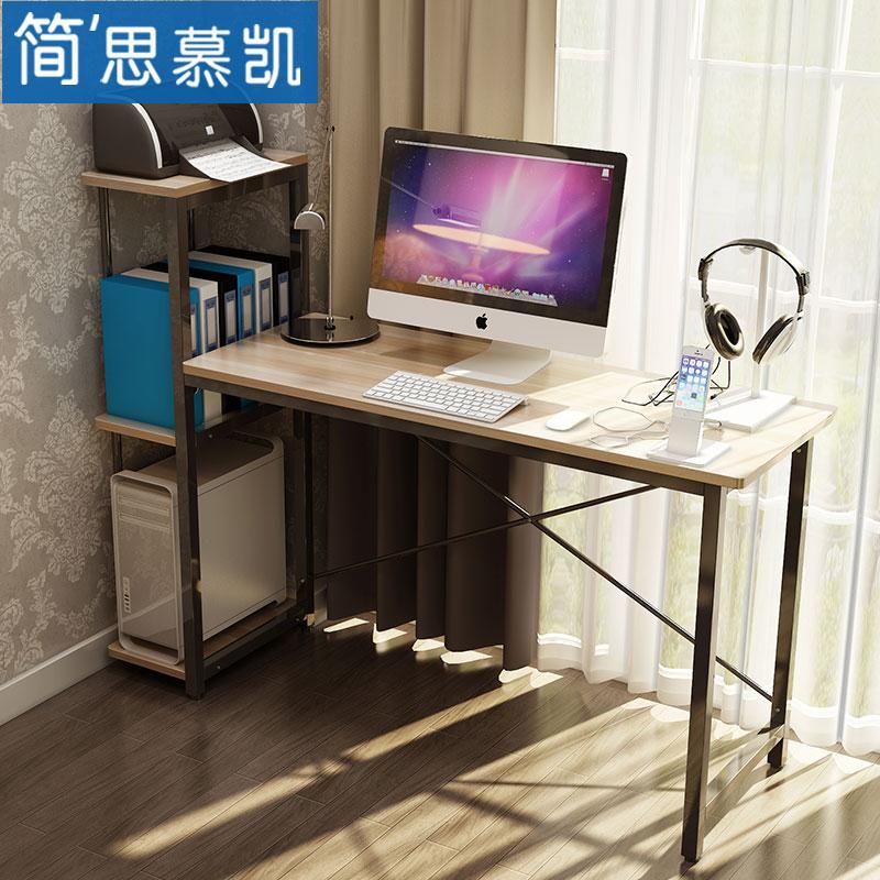 卧室简单台式家用钢木电脑桌现代简约单人简易卧室带