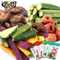 两颗牙综合果蔬干120g*4袋 混合黄秋葵干香菇脆片休闲零食水果干