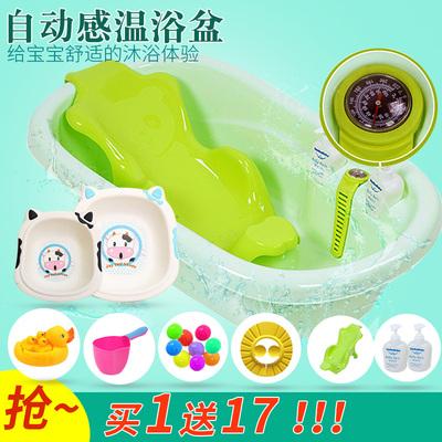 婴儿洗澡盆新生幼儿可坐躺浴盆大号宝宝儿童通用小孩沐浴桶加厚