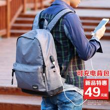双肩包男高中大学生书包男韩版时尚潮流背包男士休闲电脑包旅行包