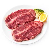 【天猫超市】满99减30澳洲小公牛嫩肩牛排200g(2片)  原切牛排