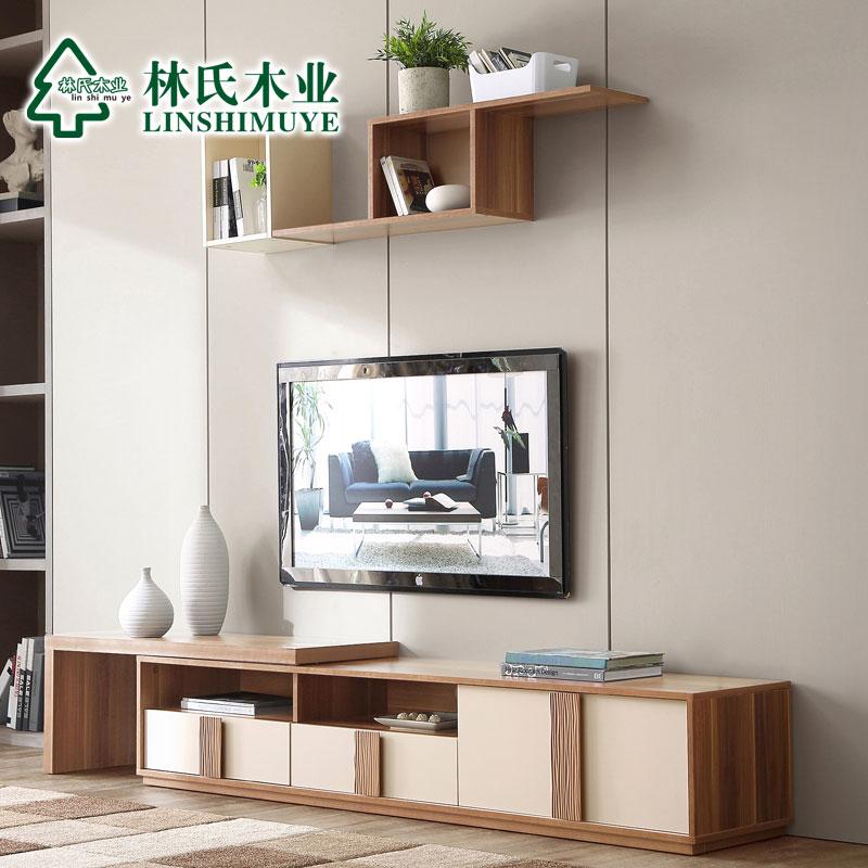 林氏木业客厅小户型伸缩电视柜挂柜组合成套简约现代