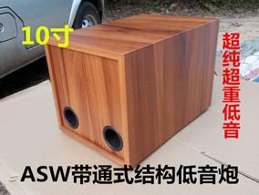 10寸低音炮音箱空箱体 汽车低音炮外壳 DIY自制木质hifi主机音箱
