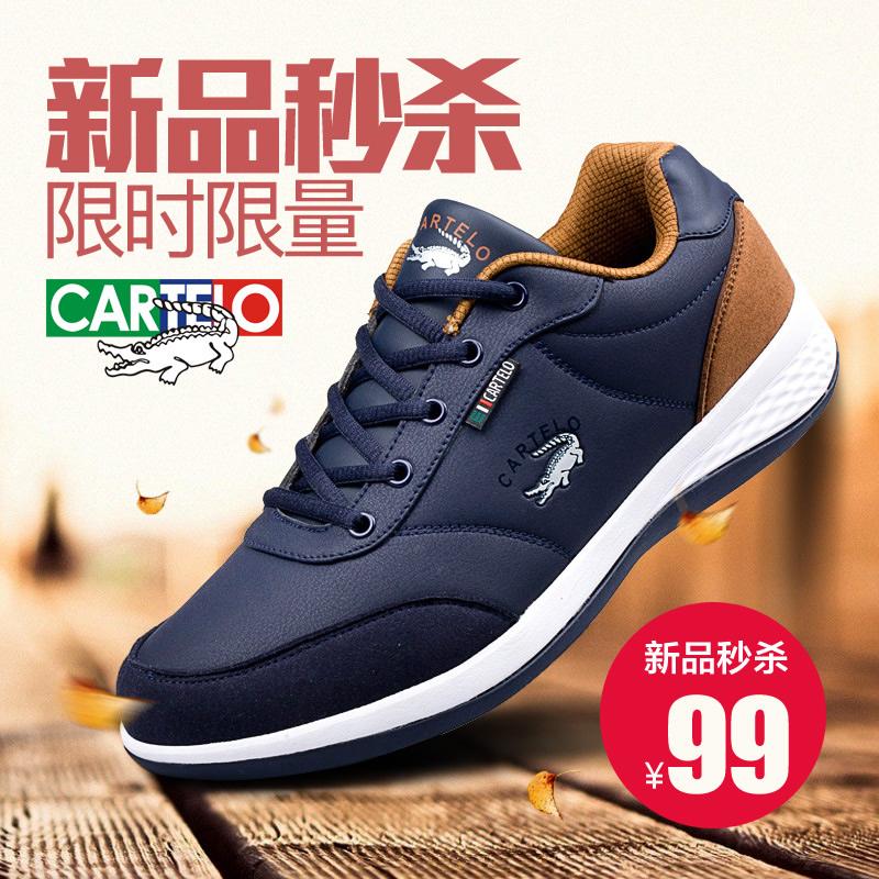 卡帝乐鳄鱼男鞋休闲鞋潮鞋运动鞋男士跑步鞋旅游鞋秋冬滑板鞋子男