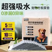 宠百思 狗狗尿垫加厚100片除臭狗狗尿不湿尿片吸水垫尿布宠物用品