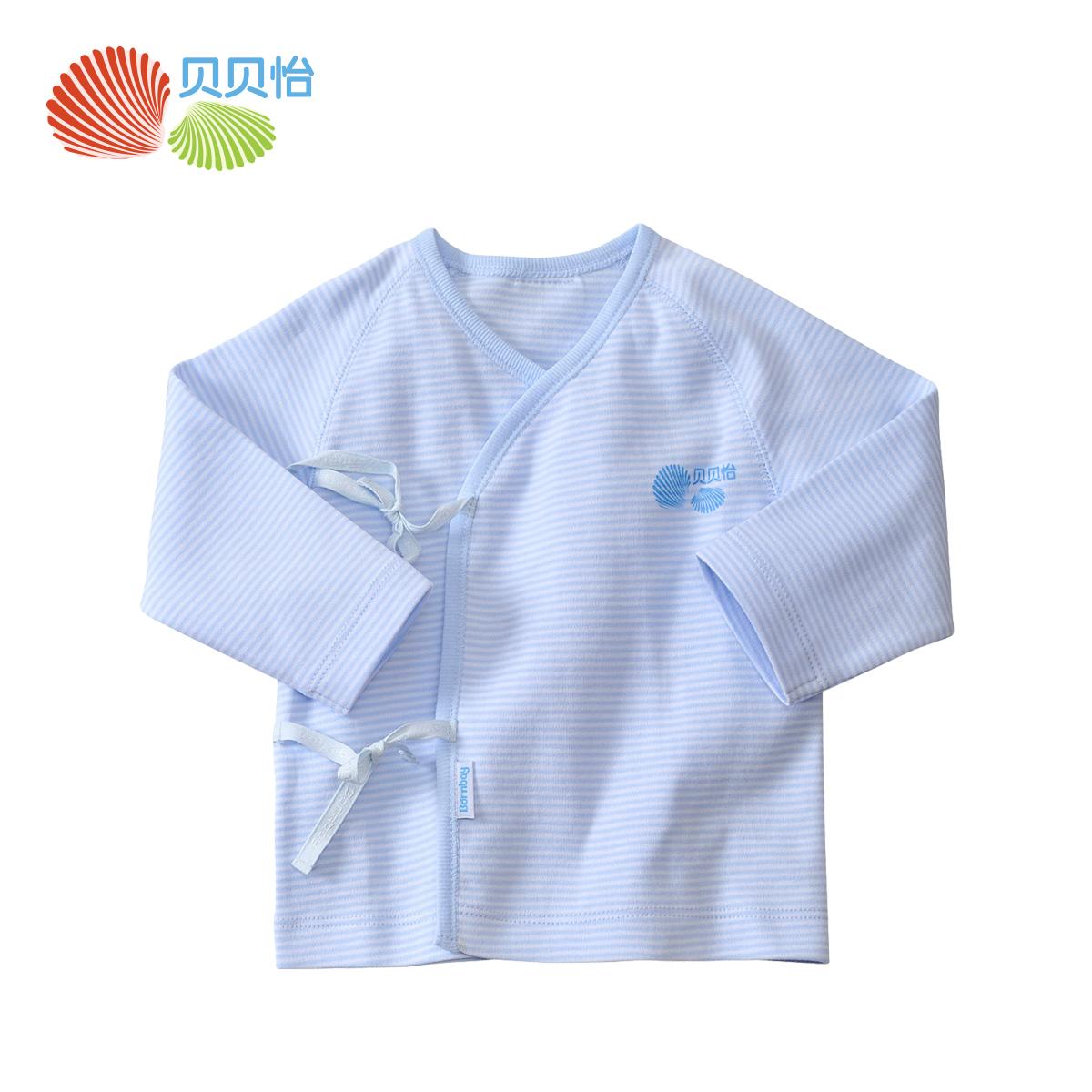 贝贝怡新生儿衣服春秋纯棉条纹婴儿上衣0-3-6个月宝宝和尚服BB311