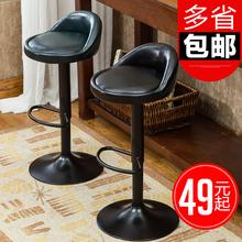 艺颂吧台椅升降靠背吧凳酒吧高椅子高脚凳手机店凳子现代简约吧椅