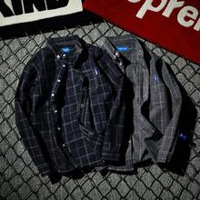 余乐潮牌纯棉格子长袖衬衫男日系韩版清晰风打底衬衣陈希衬衫