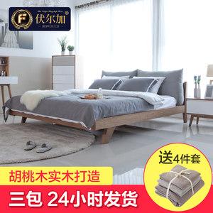 北欧全实木床双人床主卧室现代简约日式1.8米婚床1.5小户型床1.2