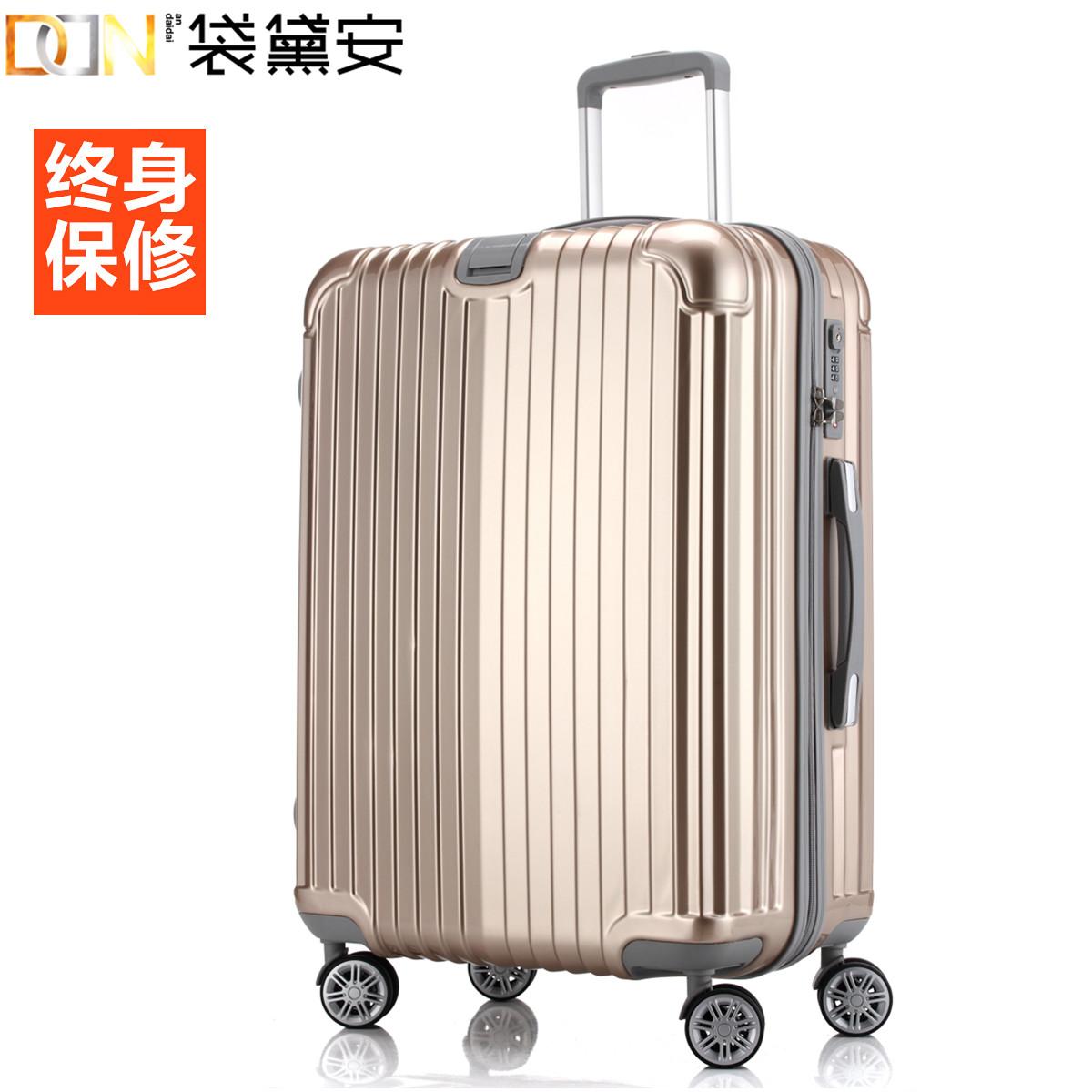 拉杆韩国万向轮密码箱行李箱卡通旅行 袋黛安