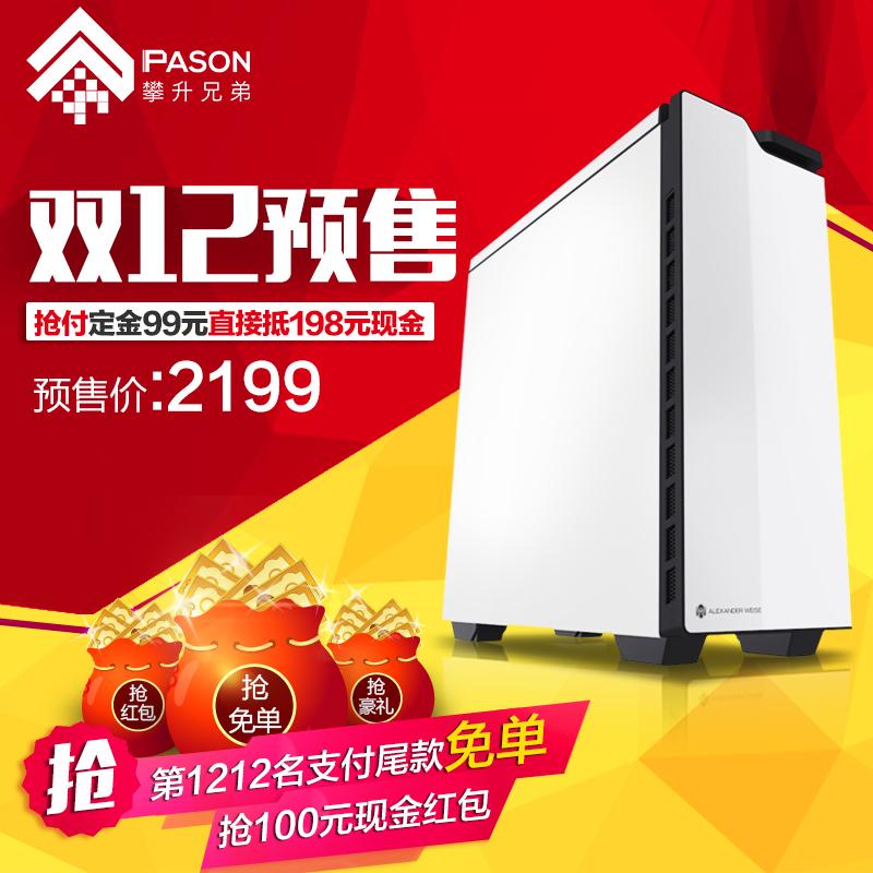 兼容机DIY台式电脑主机组装机家用办公6400i5六代天猫预售