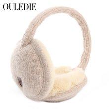秋冬季耳罩保暖女韩版可爱耳包男防寒毛绒耳捂耳暖冬天耳套可折叠