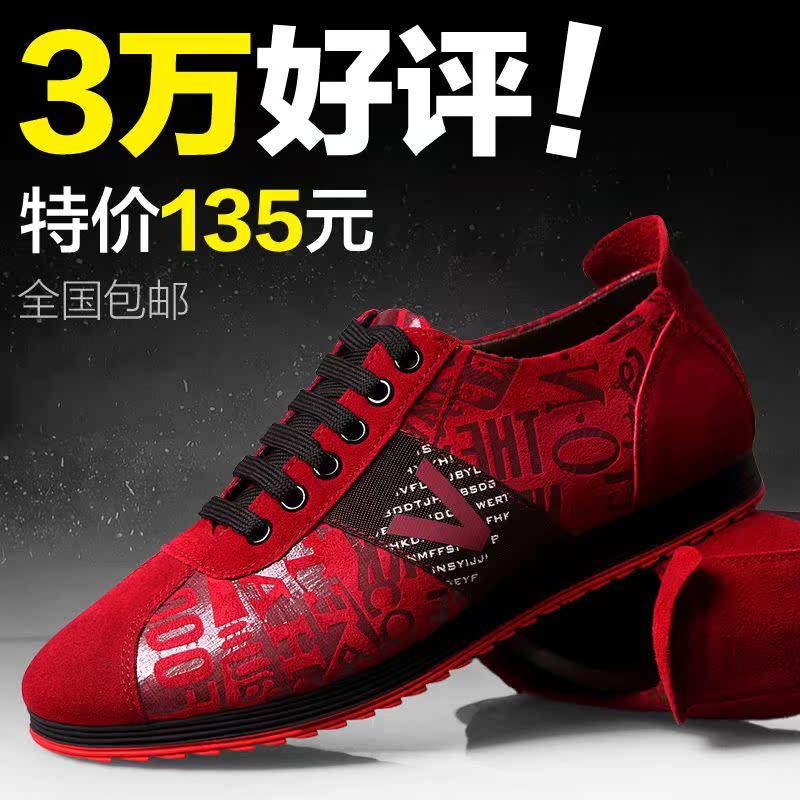 男鞋休闲鞋秋冬季男鞋韩版运动板鞋时尚流行潮鞋鞋子男