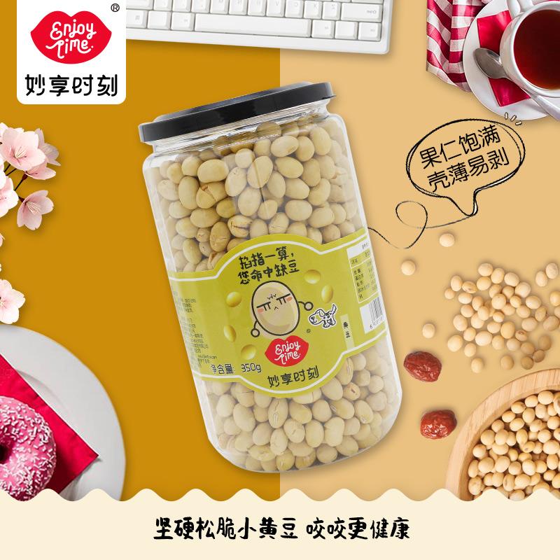 妙享时刻 干炒黄豆炒豆子熟豆大豆休闲零食炒货350g