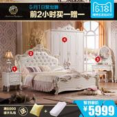 聚法丽莎家具套装欧式床+衣柜+妆台+床头柜 卧室成套家具组合G2