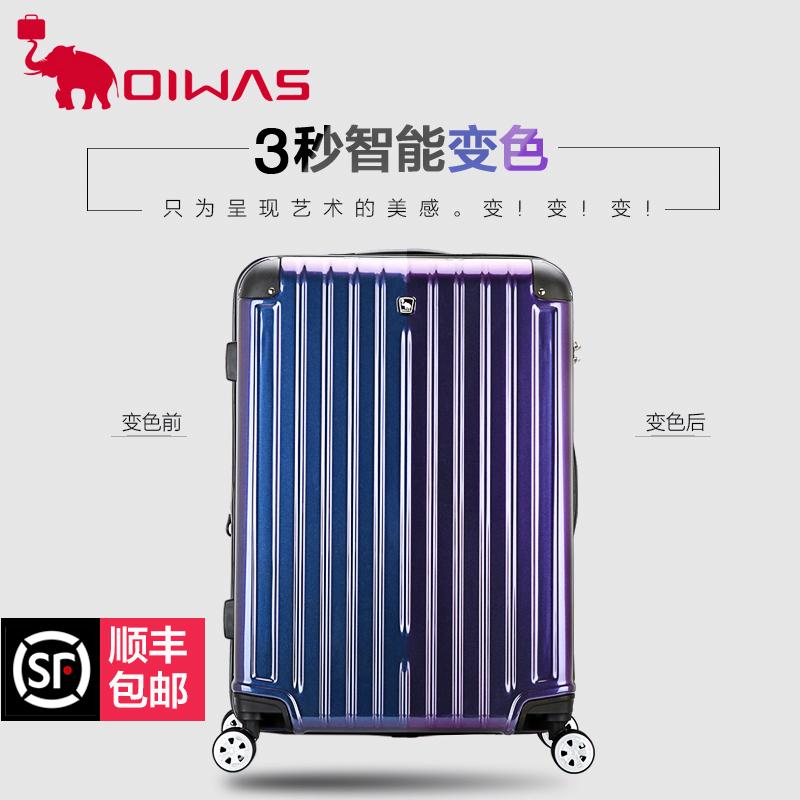 爱华仕箱包拉杆箱女20寸旅行箱男行李箱万向