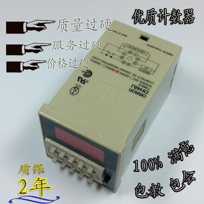 保两年24v380v220V预置计数继电器8DH48J电子计数器DH48JA数显