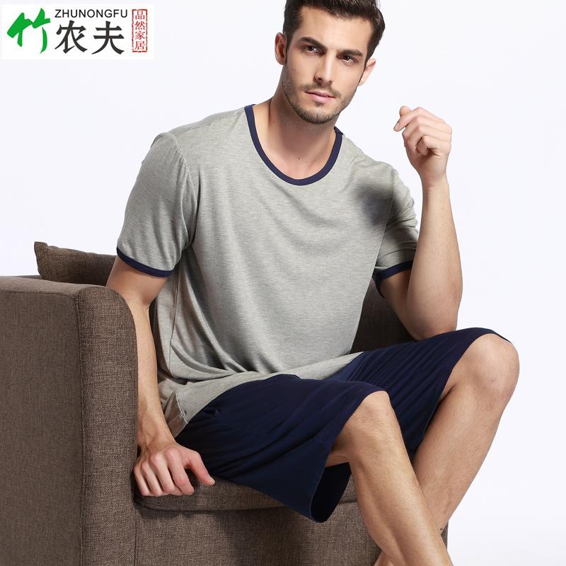 纯色宽松夏季薄款加肥睡衣竹纤维短袖家居服套装中年加大短裤