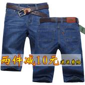 夏季薄款牛仔短裤男五分裤男士休闲直筒5分中裤大码7七分马裤潮男