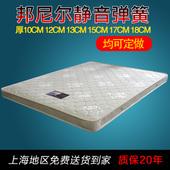 12厘米13CM15CM厚席梦思软硬两用静音床垫特价 席梦思弹簧床垫10