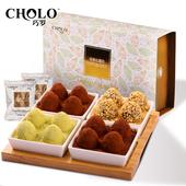 巧罗松露形黑巧克力礼盒装200g休闲散装零食送女友(代可可脂)