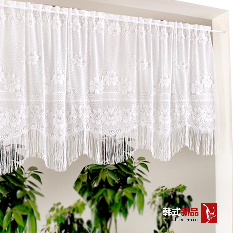 韩式唯美窗帘流苏窗纱咖啡帘半帘挂帘短帘卧室厨房