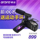 Ordro/欧达 Z20 数码摄像机支持wifi 高清广角专业家用商务婚庆DV