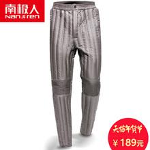 南极人中老年人羽绒裤男士内穿修身加厚男式高腰内胆保暖鸭绒棉裤