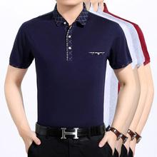 中年男士短袖t恤爸爸装中老年人男夏装大码男装棉翻领薄款40-50岁