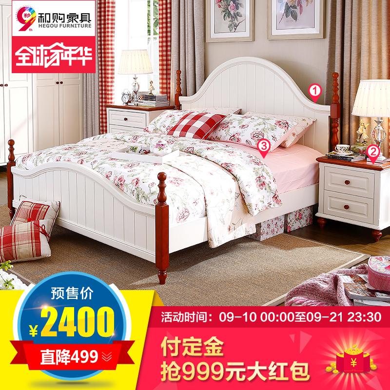 和购地中海卧室套装组合实木床+欧式床头柜+床垫成套