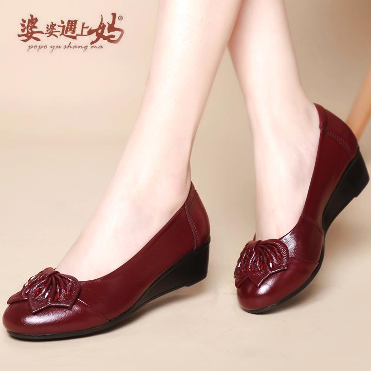 坡跟平底单鞋中老年春秋妈妈真皮中跟女鞋皮鞋