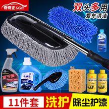 车用蜡拖除尘掸子 擦车拖把洗车清洁工具用品 奇奇正汽车伸缩蜡刷