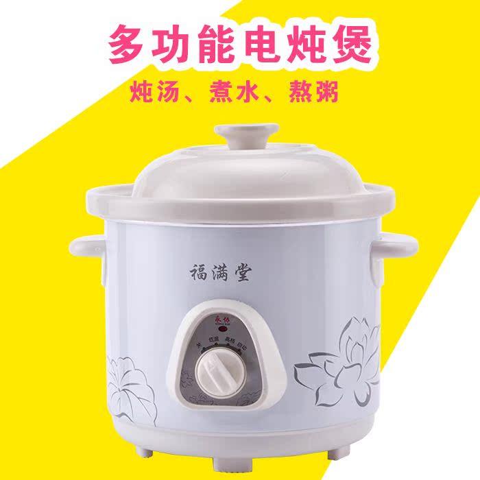 紫砂锅电炖锅陶瓷电炖盅养生汤煲迷你BB煮粥锅小家电厨房电器包邮