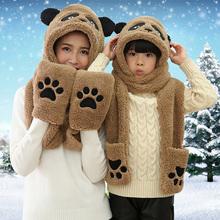 帽子围巾手套三件套一体女士冬季围脖可爱儿童加厚保暖学生韩版