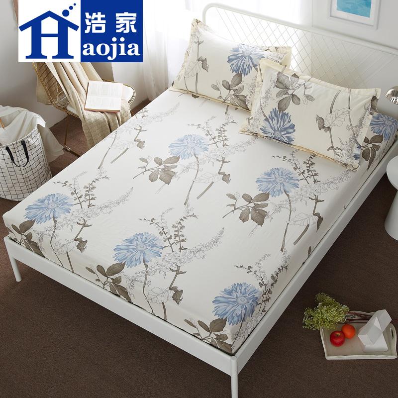 床垫护套席梦思儿童床单 床罩浩家床笠单件纯棉