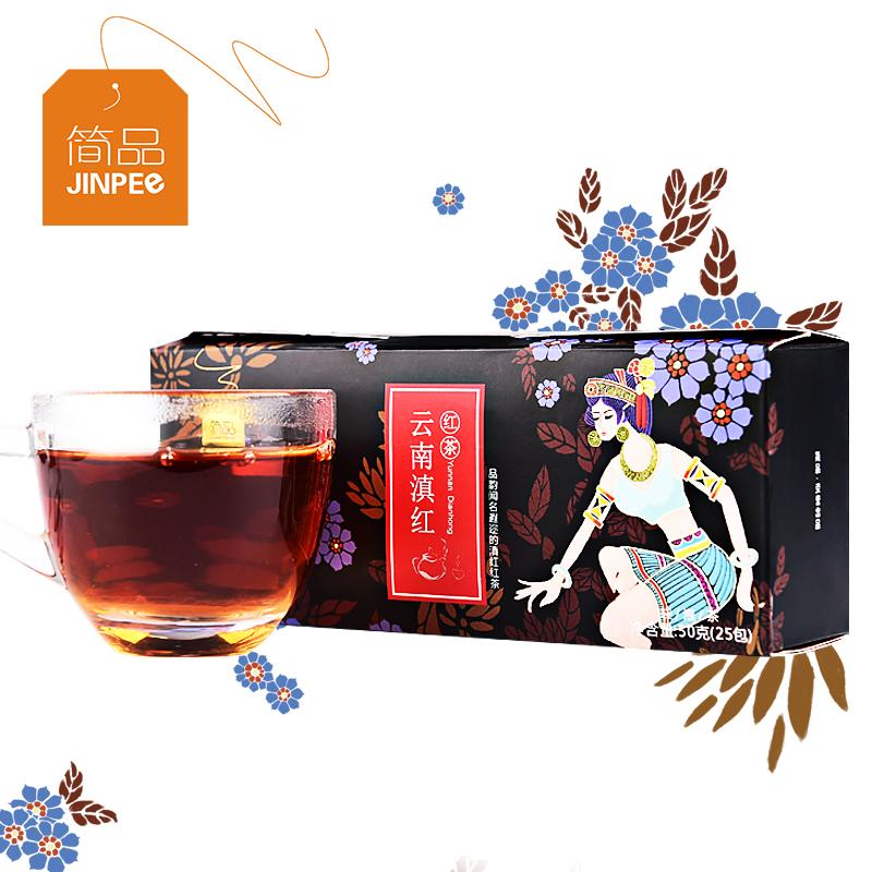 简品100红茶云南滇红50g盒装红茶包红茶茶叶袋泡茶滇红茶泡水喝的的相关图片