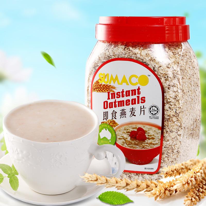 马来西亚进口 素玛哥即食纯燕麦片1000g冲饮速食无糖麦片 零食品