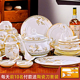 阿福淋哒碗碟套装骨瓷餐具套装碗盘58/60头景德镇陶瓷器韩式碗筷家用礼品