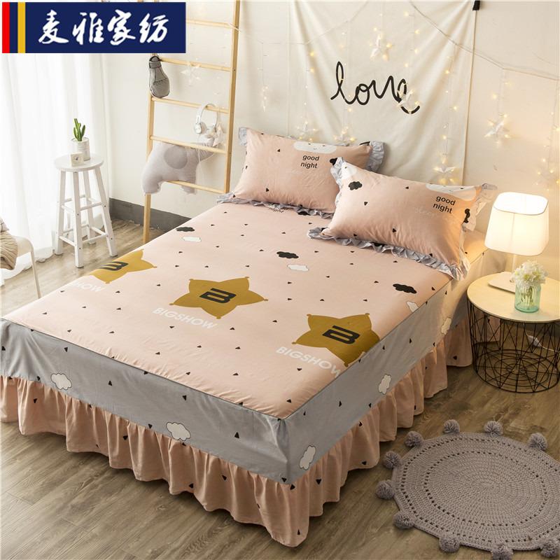 麦雅卡通全棉床裙单件 纯棉花边枕套三件套简约床罩单双人床套