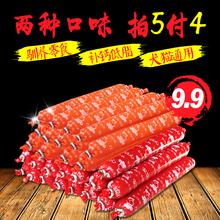 宠物零食 安心火腿肠狗狗零食鸡肉牛肉香肠30支500g