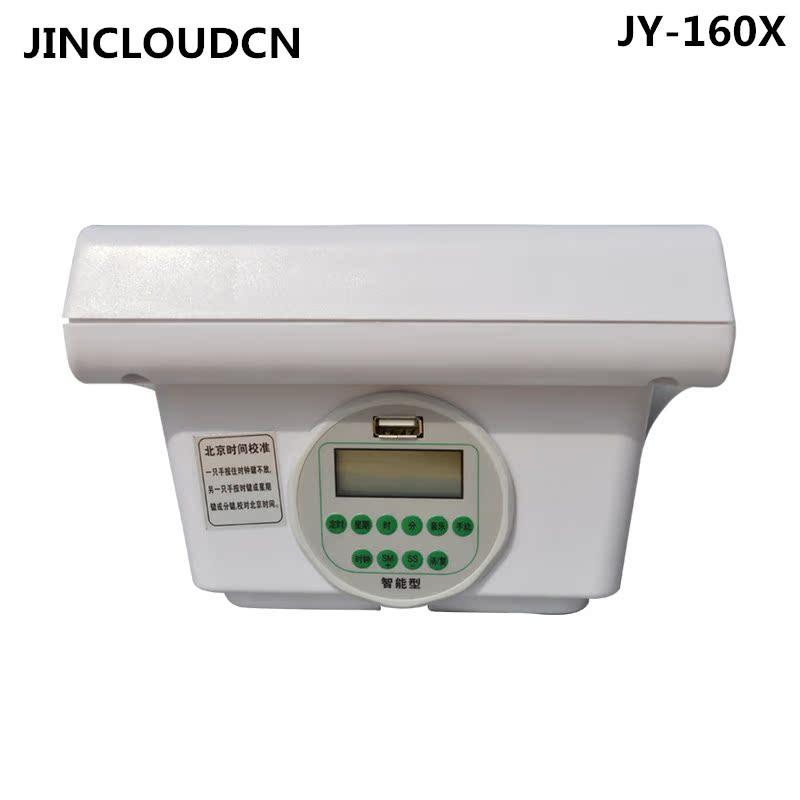 盘 U 送 220V 幼儿园办公室 智能全自动音乐电铃打铃器 JY160x