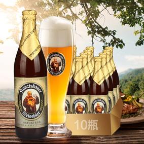 进口啤酒 德国啤酒 慕尼黑教士纯麦白啤酒500ml*10瓶