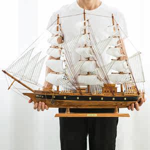 一帆风顺帆船摆件模型大号 木质客厅办公室饰礼品工艺地中海摆设