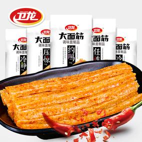 【卫龙旗舰店】大面筋106g*5 卫龙辣条零食麻辣辣片小吃特产