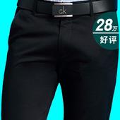 休闲裤男士裤子男裤长裤冬季春季百搭韩版修身2017西裤2016新款潮