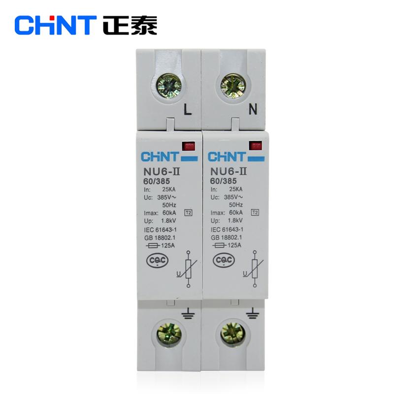 正泰 电涌保护器 浪涌 断路器 NU6-II 25KA/2P