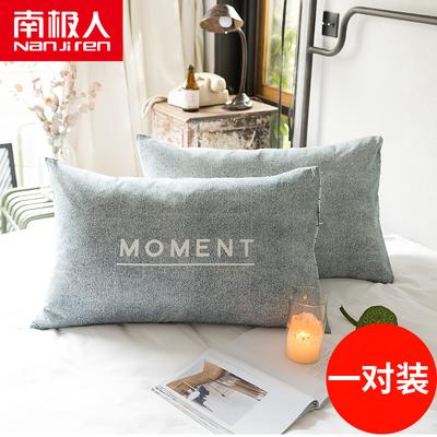 南极人床上用品 全棉枕套单人双人 学生成人枕头枕芯套纯棉一对