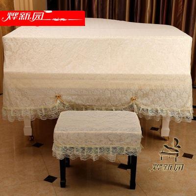 烨新园 田园布艺三角钢琴套 可定制三角琴罩蕾丝三角钢琴罩