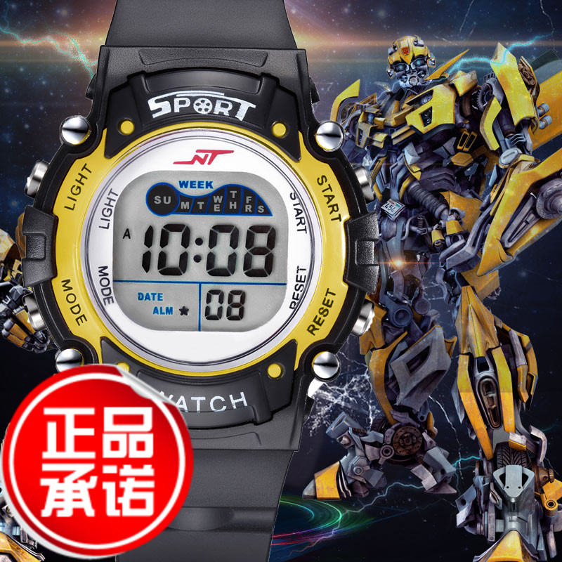 宝利玛韩版儿童手表男孩小学生防水电子表男童夜光运动多功能手表